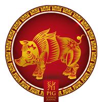 Chinese horoscope Pig